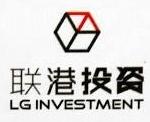 珠海市金湾区联港基础投资有限公司 最新采购和商业信息
