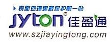 深圳市佳盈通电子科技有限公司