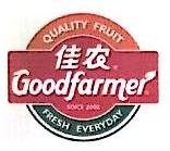 上海佳农香蕉实业有限公司 最新采购和商业信息