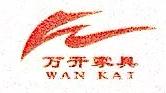 广州市万开家具制造有限公司新疆分公司 最新采购和商业信息