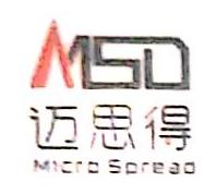 中山市迈思得文化传播有限公司 最新采购和商业信息