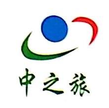 阳春市中之旅旅行社有限公司 最新采购和商业信息