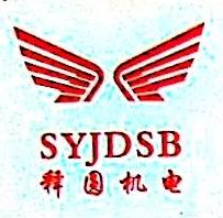 上海释圆机电设备有限公司 最新采购和商业信息