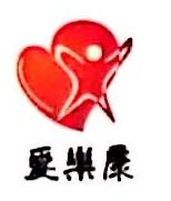 沈阳爱乐康商贸有限公司 最新采购和商业信息