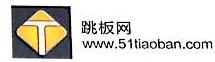 深圳市跳板科技有限公司 最新采购和商业信息
