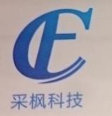 广州市采枫通讯科技有限公司 最新采购和商业信息