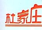 海南佳佳爱尚贸易有限公司 最新采购和商业信息