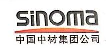 广州华磊建筑基础工程有限公司佛山分公司 最新采购和商业信息