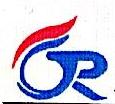 东营市天瑞石油科技有限公司 最新采购和商业信息