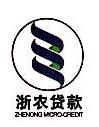 杭州市西湖区浙农小额贷款有限公司 最新采购和商业信息
