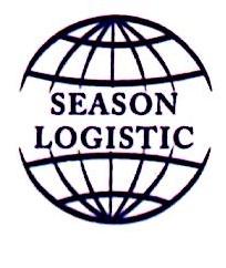 江苏斯顺国际货运代理有限公司 最新采购和商业信息