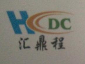 深圳市汇鼎程科技有限公司 最新采购和商业信息