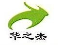 华之杰物业服务有限公司 最新采购和商业信息