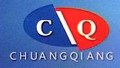 东莞市创强绝缘体有限公司 最新采购和商业信息