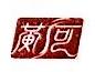 西安先进视讯网络工程有限公司 最新采购和商业信息