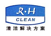 山东容海清洁用品有限公司 最新采购和商业信息