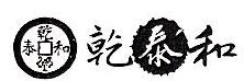 苏州乾泰和纺织品有限公司 最新采购和商业信息