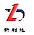 宝鸡新利达汽车零部件有限公司 最新采购和商业信息