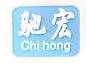 杭州欣扬科技有限公司 最新采购和商业信息