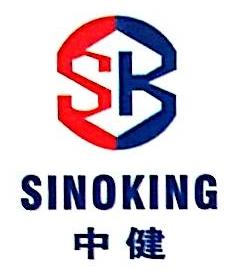 深圳市中健机械有限公司 最新采购和商业信息