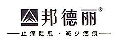 陕西众邦药业科技有限公司