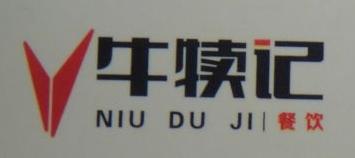 广西牛犊记餐饮管理有限公司 最新采购和商业信息