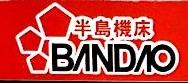 杭州半岛机床有限公司 最新采购和商业信息