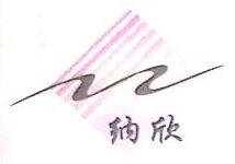 南昌东翱贸易有限公司