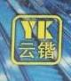 杭州云锴电梯工程有限公司 最新采购和商业信息