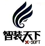 深圳市艾可思信息技术有限公司 最新采购和商业信息