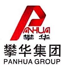 江苏华晟新型建材有限公司 最新采购和商业信息