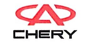 连州市百达汽车贸易有限责任公司 最新采购和商业信息