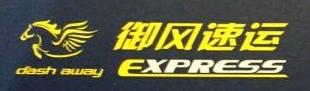 上海御风物流有限公司 最新采购和商业信息