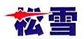 鞍山松雪光电子技术有限公司 最新采购和商业信息