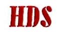 海南汉地阳光石油化工有限公司 最新采购和商业信息