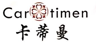 深圳卡蒂曼珠宝有限公司 最新采购和商业信息