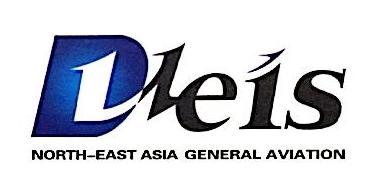 吉林东北亚通用航空技术有限公司 最新采购和商业信息