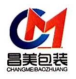 眉县昌美包装印务有限公司 最新采购和商业信息