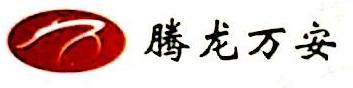 北京九州尚阳科技有限公司 最新采购和商业信息