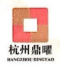 杭州鼎曜信息技术有限公司 最新采购和商业信息