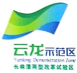 株洲云龙城乡建设有限公司 最新采购和商业信息