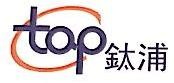 广东钛浦科技有限公司