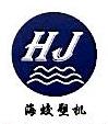 宁波优诺姆机械有限公司 最新采购和商业信息
