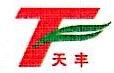 绍兴天丰木制品有限公司 最新采购和商业信息