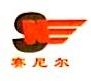 沈阳赛尼尔压缩机有限公司 最新采购和商业信息