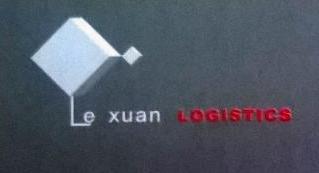 上海骋昀国际物流有限公司 最新采购和商业信息