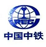 中铁二局集团建筑有限公司 最新采购和商业信息