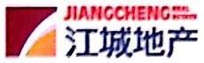 南京江城房地产开发有限公司 最新采购和商业信息