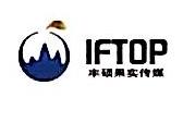 北京丰硕果实文化传媒有限公司 最新采购和商业信息