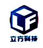漳州市立方环保科技有限公司 最新采购和商业信息